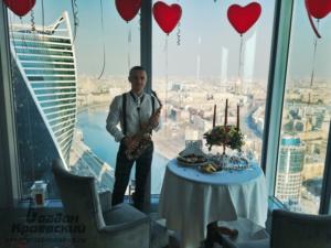 саксофонист на романтический ужин свидание