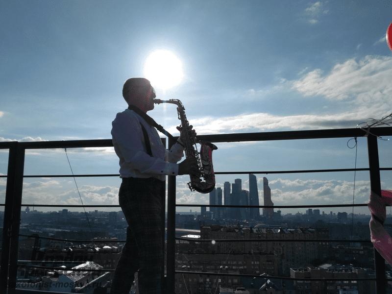 саксофонист на выездную регистрацию