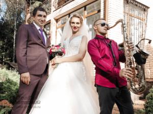 заказать живое выступление саксофониста на свадьбе